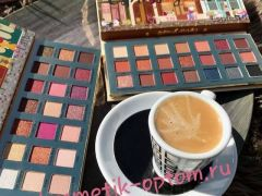 BEAUTY CREATIONS ESPRESSO YOURSELF PALETTE